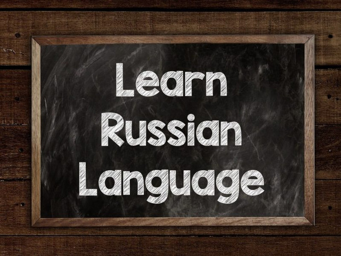 Learning the Russian language and interesting facts