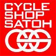 Cycle-Shop-Satoh-2.jpg