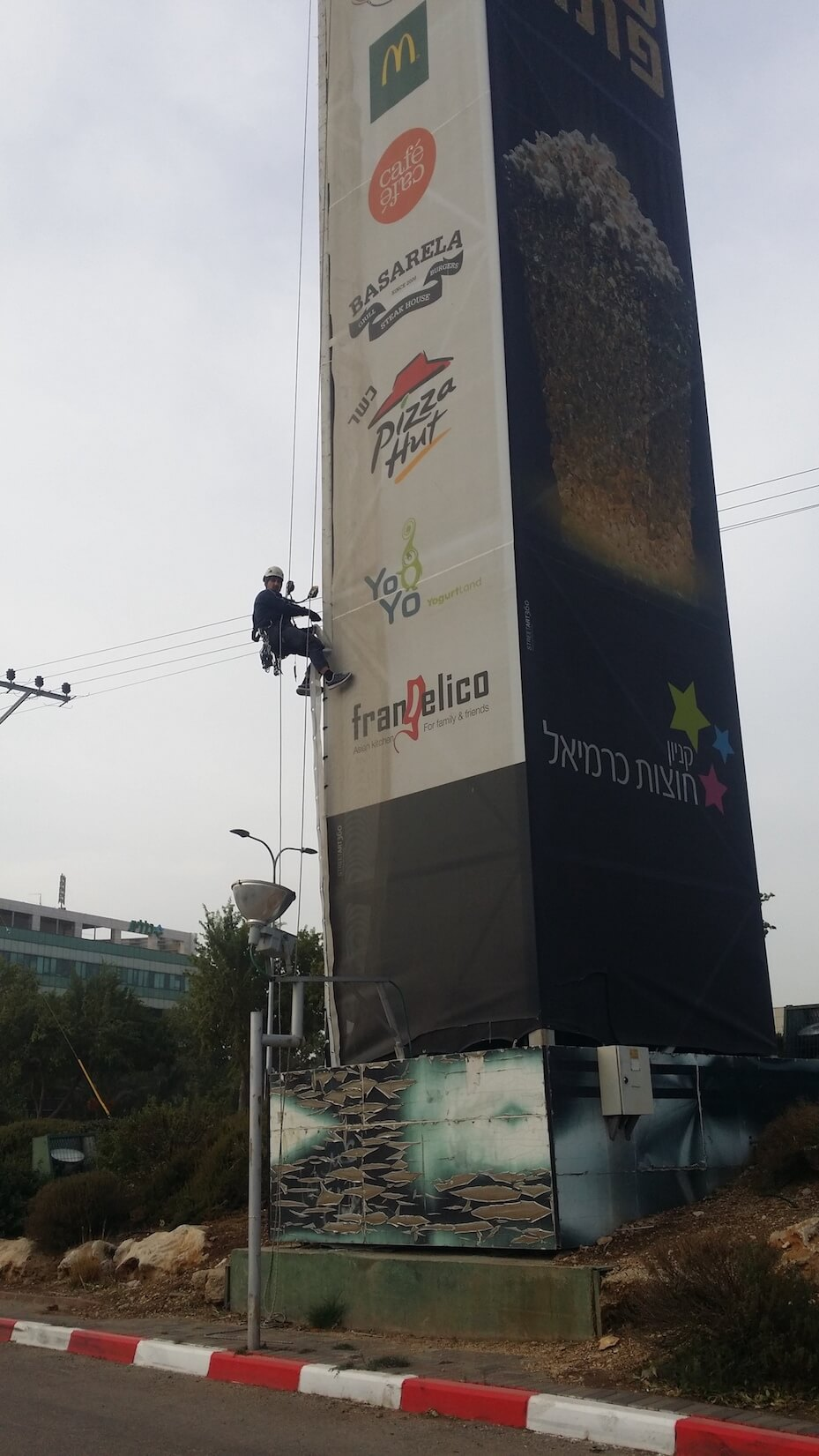 Монтаж рекламных баннеров. Karmiel
