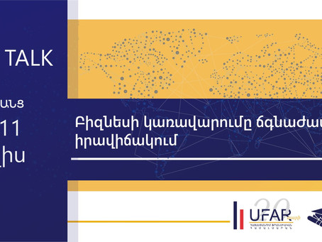 UFAR TALK 2020: Les défis de la gestion du business dans une situation de crise