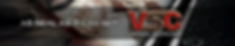 VSC_website_press_kit_banner.png