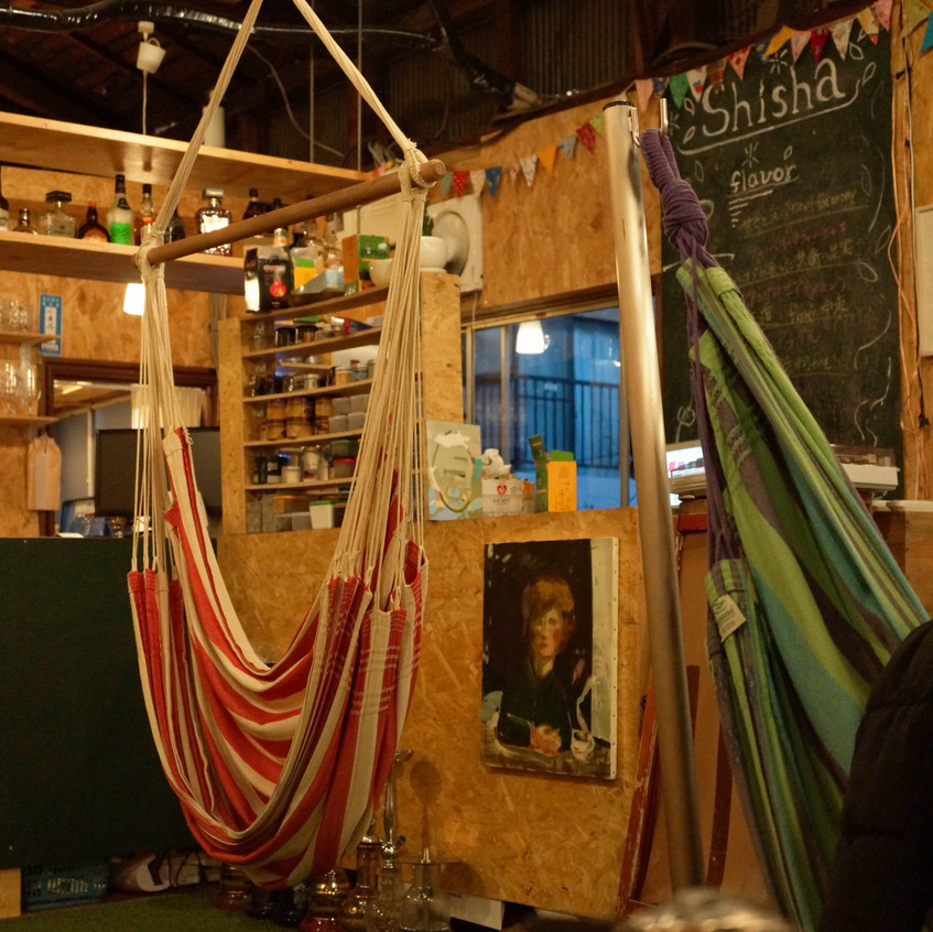 Cafe Hammock
