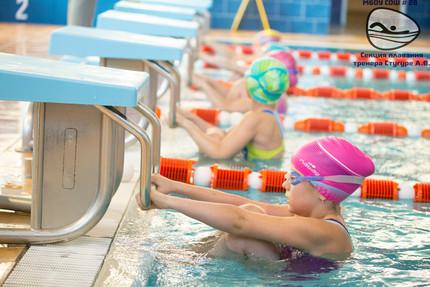 Общая характеристика, особенности и классификация плавания.