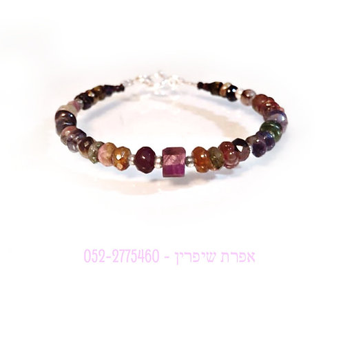Fashionable Tourmaline Ruby Bracelet