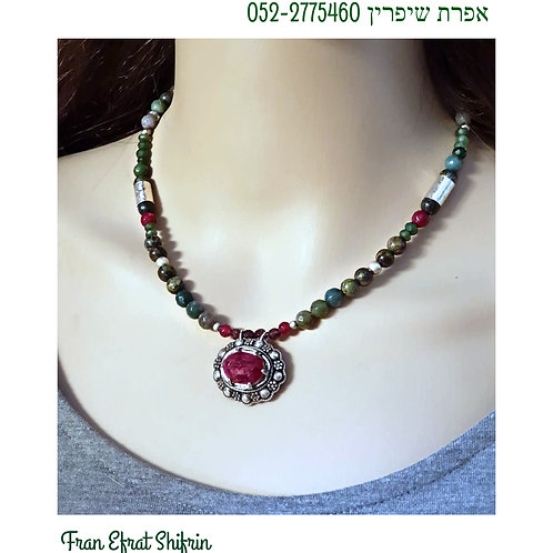 Green Gemstone And Ruby Necklace with Antique Filigree Pendant