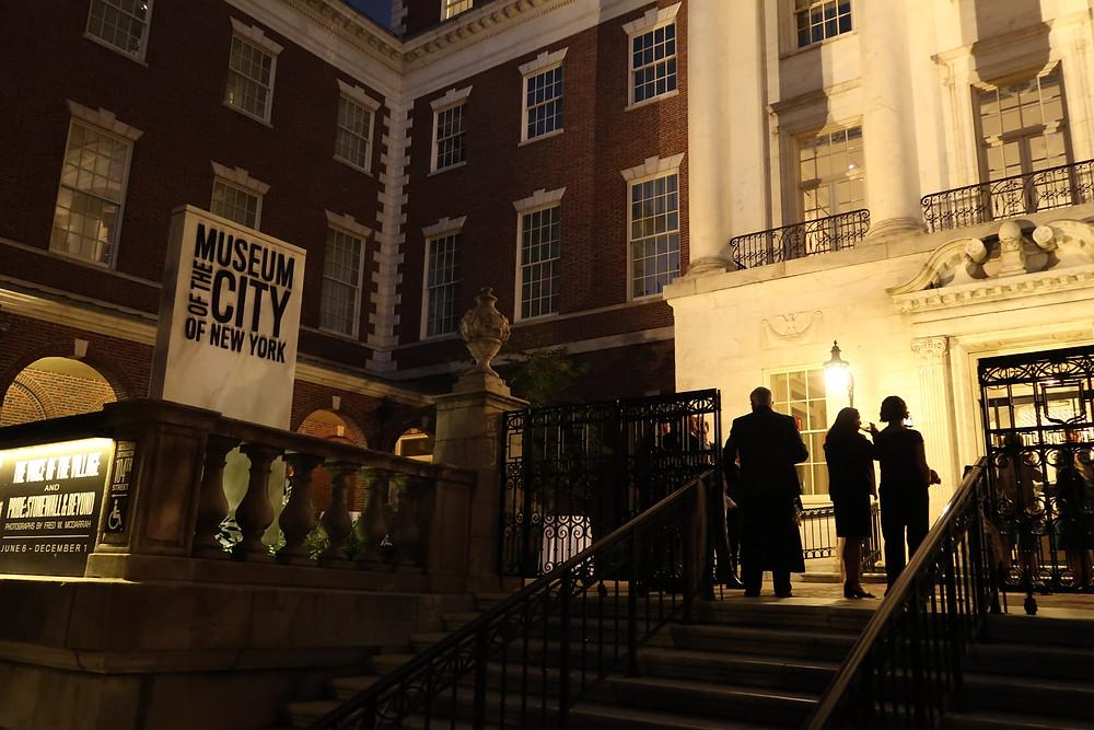 museum of the city of new york wedding