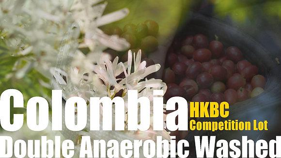 COLOMBIA HKBC Competition Lot, FINCA EL PARAISO