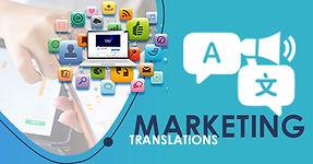 Elassal Marketing Translation Services Jordan  العسال لخدمات الترجمة التسويقية