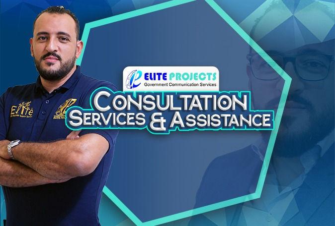 Online PRO Consultation