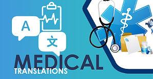 Elassal Medical Translation Services Jordan العسال لخدمات الترجمة الطبية