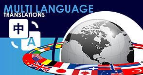 Elassal Multi-language Translation Services Jordan العسال لخدمات الترجمة متعددة اللغات