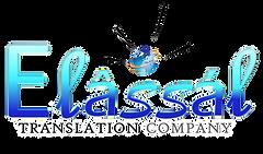 Elassal Translation Services Jordan