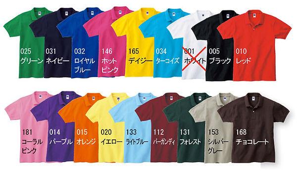 00212-2018-color.jpg