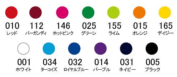 00537-2014-color.jpg