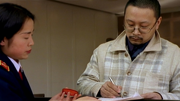 Chen Zhenhua signing his own death warrant