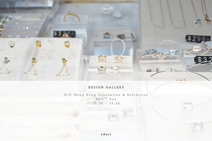 寄賣點 DesignGallery | 香港設計廊