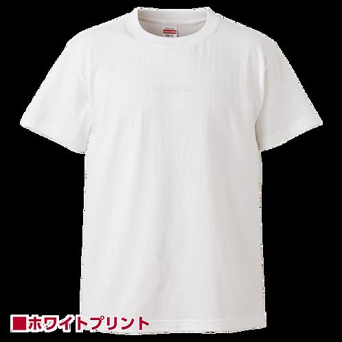 GetSupportProjectコラボ Ibuki Yoshida応援TシャツⅠ White x White