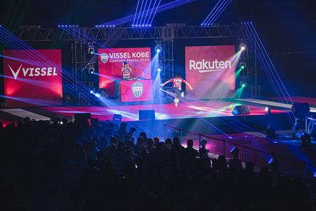 VISSEL KOBE 2020 Opening Fiesta