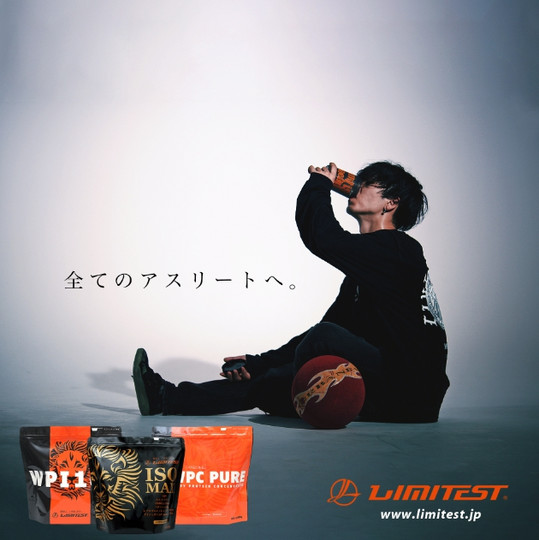 Promoted AD by Limitest