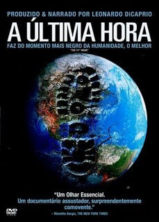 A Última Hora (2007)