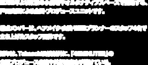 田バッチtおは.png