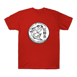 Red Herring Coin