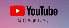 全戒4 バナー(カーボンVersion).jpg