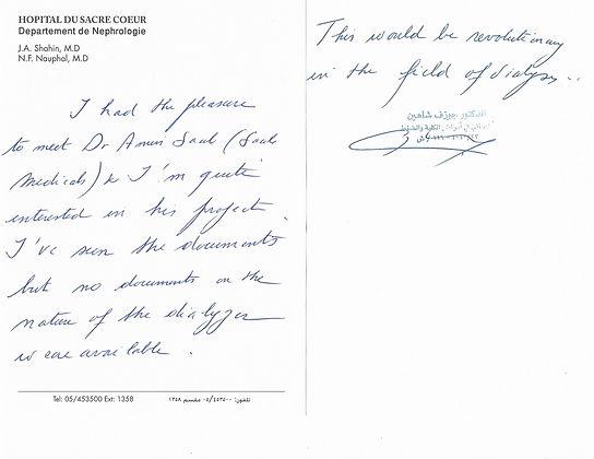 Testimonial for WAK - Lebanese MD_Page_1