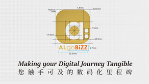 Making Your Digital Journey Tangible.