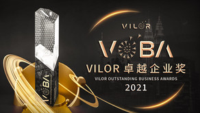 """The Grand Champion of the """"I'M A MIRACLE"""" Business Roadshow Competition and Winner of VOBA2021"""