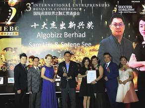 3rd International Enterpreneurs Business Conference, Penang.