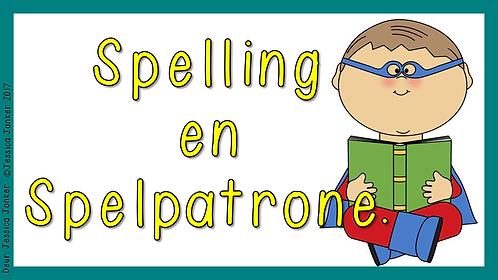 Spelling & Spelpatrone (Gr.4 - AFR HT. - Kw #2)