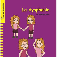 La-dysphasie.jpg