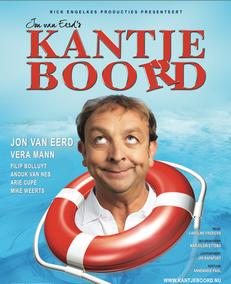Kantje Boord 2011