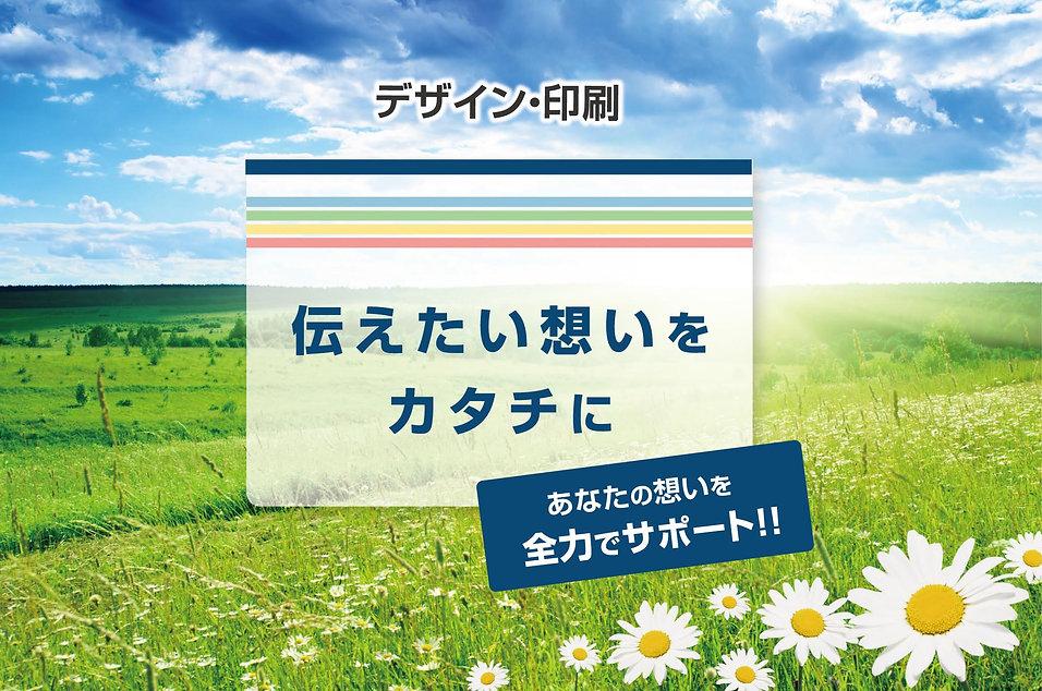 bis_web_top.jpg