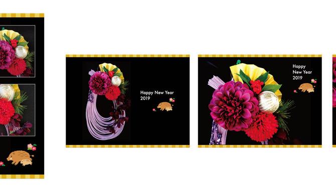 ネットショップ用の広告画像/サニー・ハウスbraganza(ブラガンザ)さま