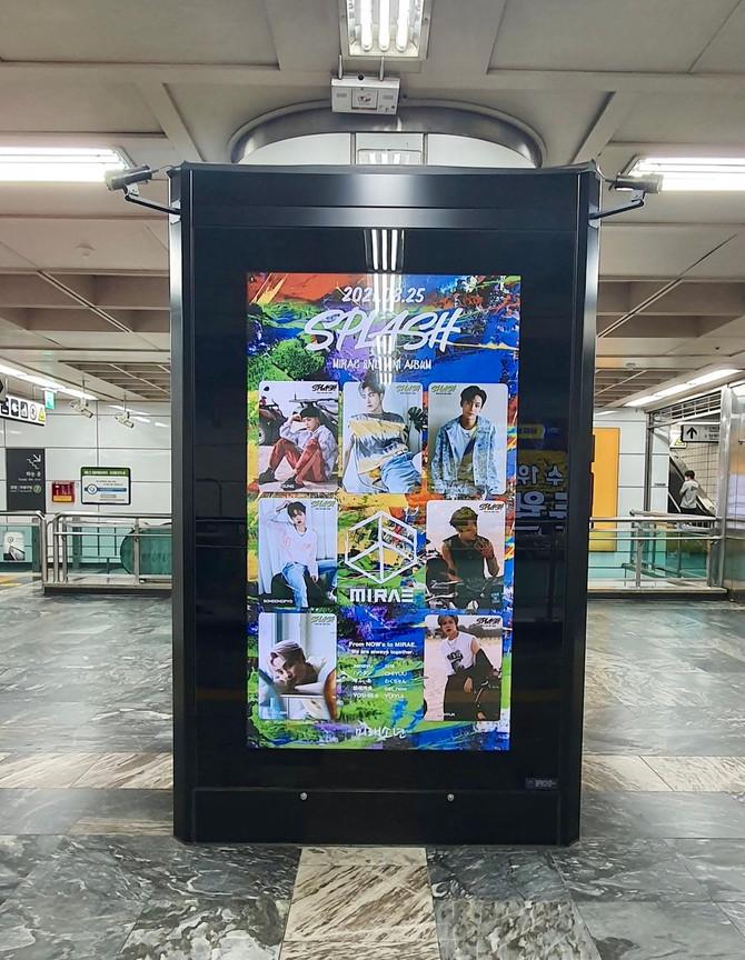 """ソウル!""""駅のデジタルサイネージ広告""""/MIRAEファンアカウント様"""