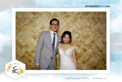 Stehpanie and Lu's Wedding