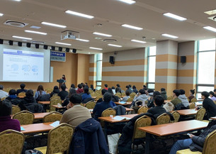 Conference in Yongpyeong