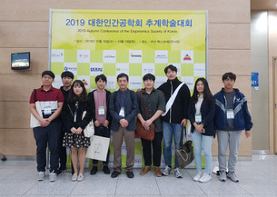 Conference in Busan