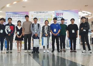 Conference in Jeju