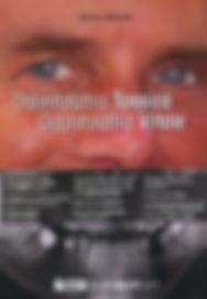 odontoiatria-tossica-odontoiatria-vitale
