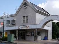 0024_丸八酒店-min.jpg