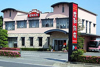 0029_庄和飯店-min.jpg