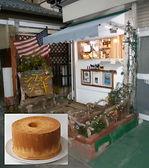 シフオンケーキの店-min.jpg