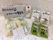0022川上製麺所_生うどん写真-min.jpg