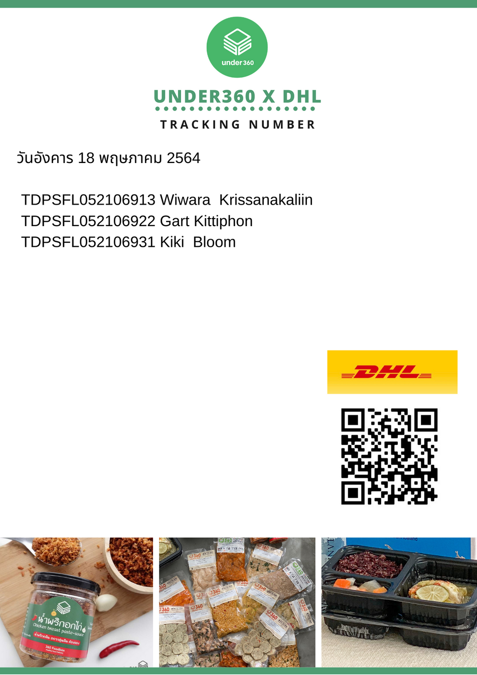 DHL18.5.64.png