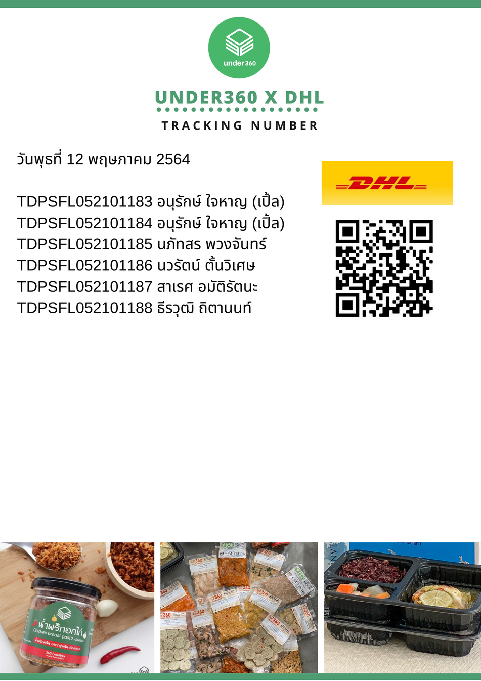 dhl12.5.png