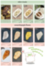 new-menu-2019-quater-3-with-Snack2.jpg
