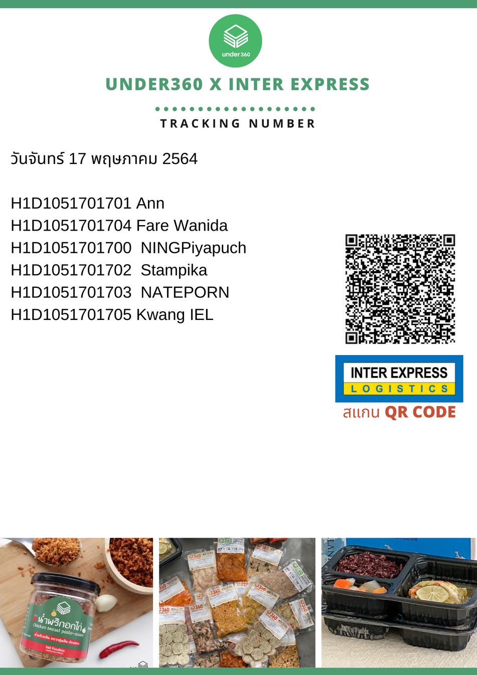 IEL17.5.64.png